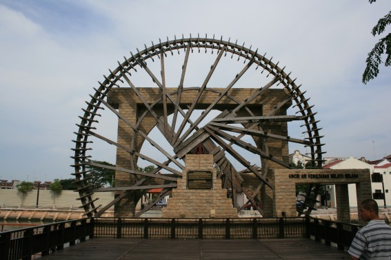 roue.1234184859.jpg