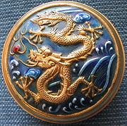 dragon_pillbox.1264506691.jpg